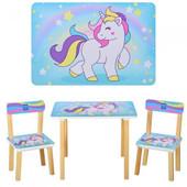 Детский столик со стульчиками 501-44-4