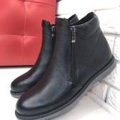 Зимние ботинки Classic Comfort из натур кожи на меху, код ех-2050w