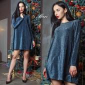 Платье люрекс 3 цвета 42-44-46 размеры
