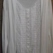 Кардиган с имитацией блузы