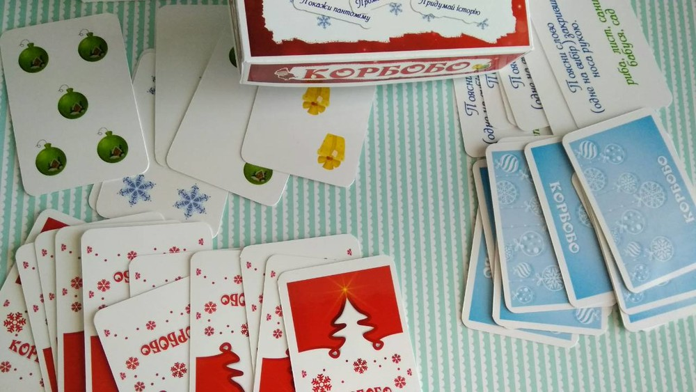 Корбобо - весела новорічна гра фото №9