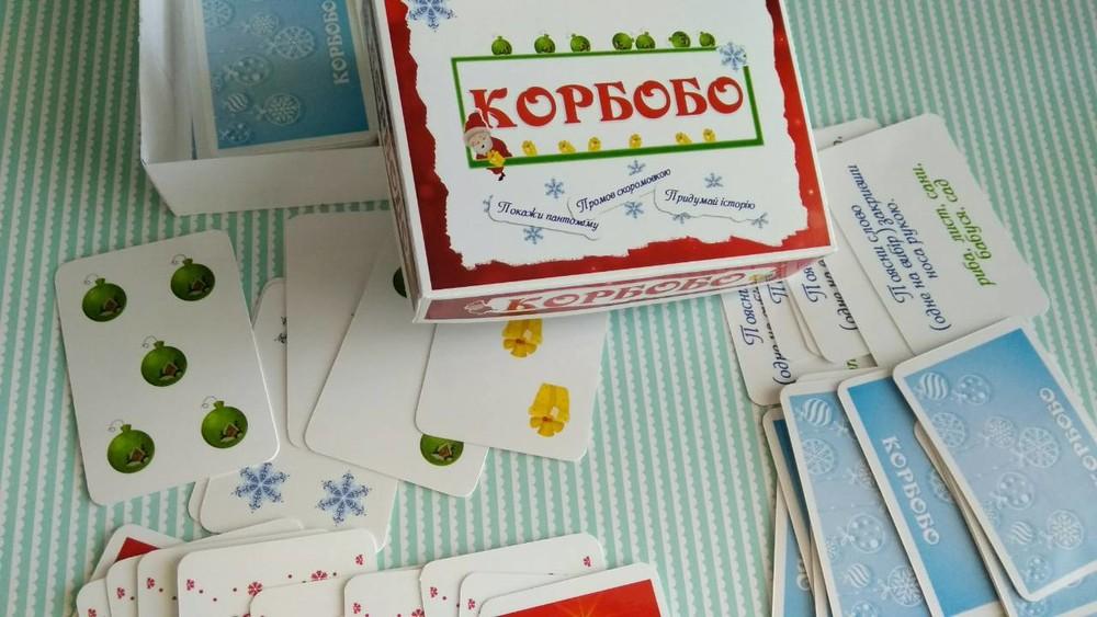 Корбобо - весела новорічна гра фото №1