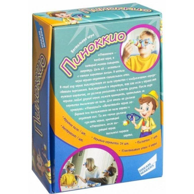 Настольная игра пиноккио. пинокио. пiнокiо. дриммейкерс фото №2