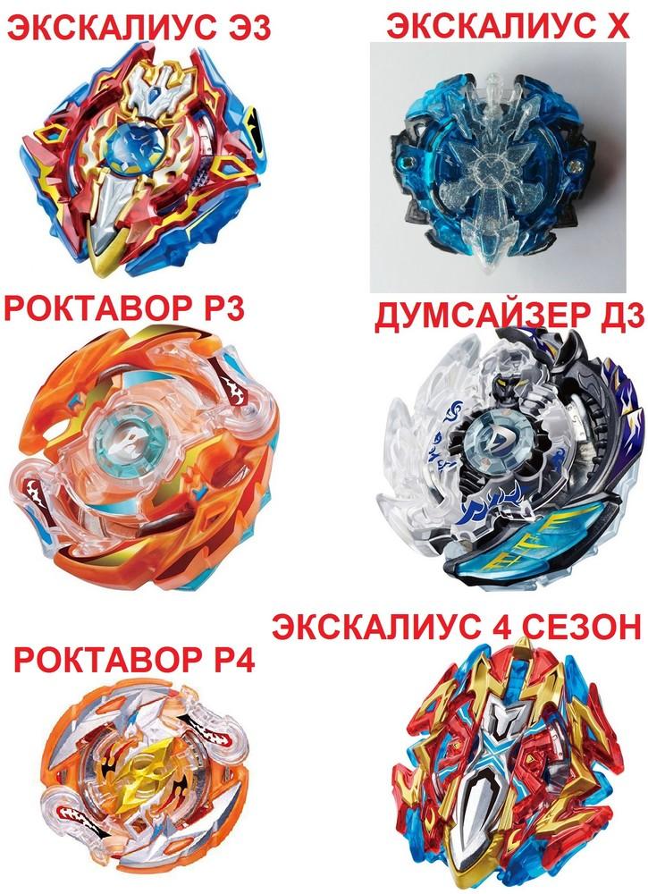 Бейблейд аматериус 4 сезон фото №4