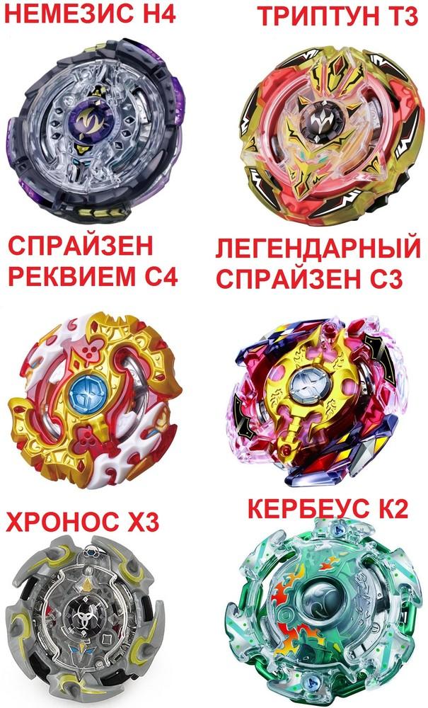 Бейблейд аматериус 4 сезон фото №6