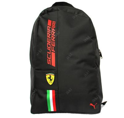 c2838d3d00d6 Купить рюкзак - Низкие цены на рюкзаки, портфели - Клумба