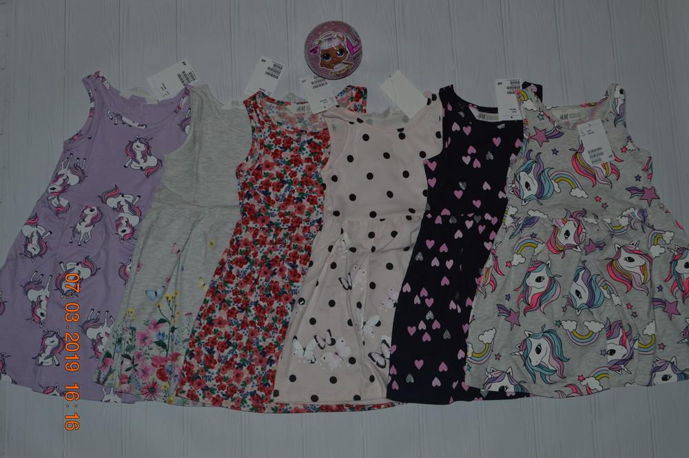 Нові літні плаття (сарафани) h&m розм. 1,5-2 р./92 по 6-8 р./128 в наявності фото №1