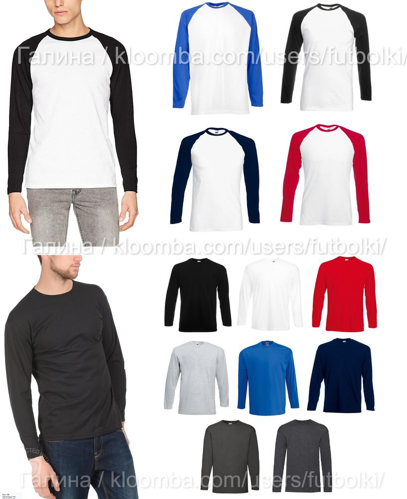Мужская футболка с длинным рукавом лонгслив fruit of the loom фото №1