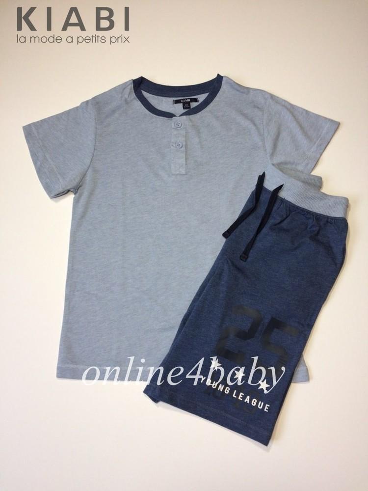 Пижама детская kiabi для мальчика 4, 10 лет фото №1