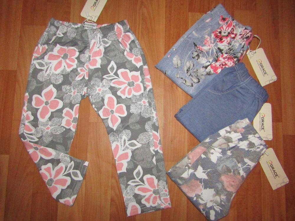 Штаны брюки лосины леггинсы, 98-128, венгрия фото №1