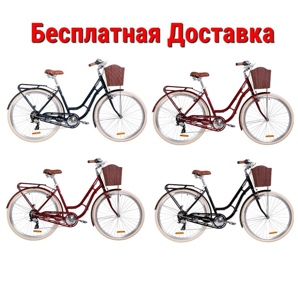 Велосипед женский 28 дюймов. гарантия 18 месяцев фото №1