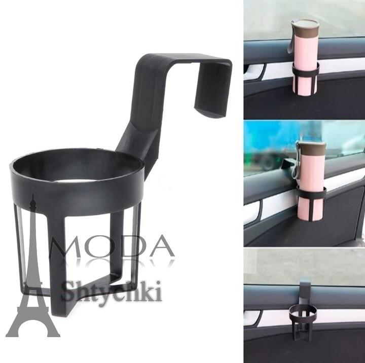 Автомобильный держатель для напитков фото №1