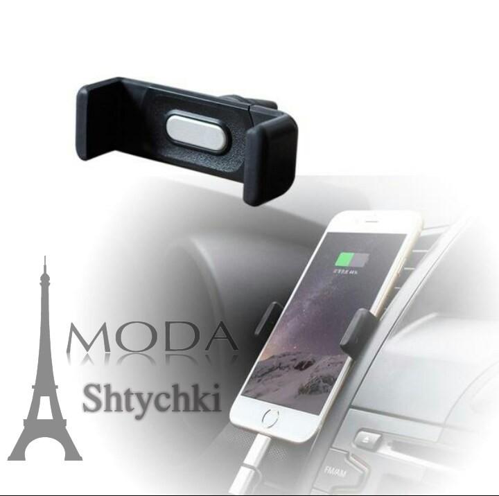Универсальный держатель для всех телефонов в авто фото №1