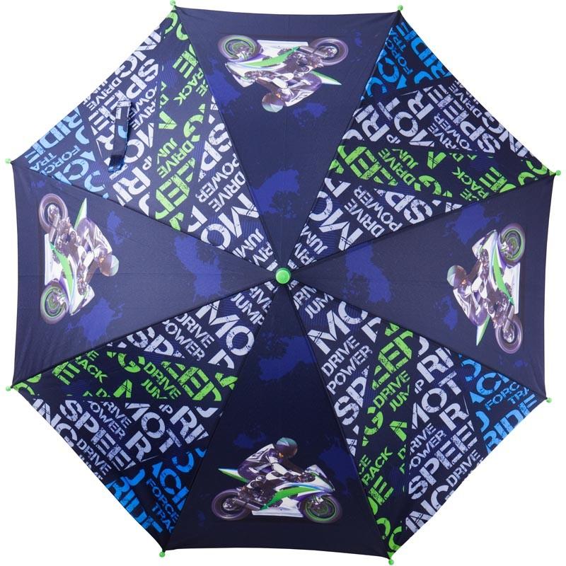 Зонтик для мальчика детский кайт k19-2001-3, k19-2001-1 фото №1
