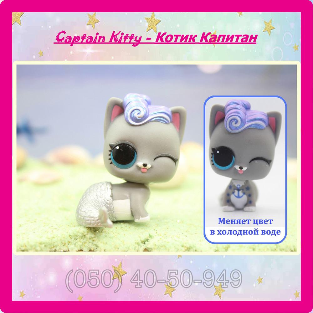 Кукла lol surprise special series captain kitty - котик капитан лол сюрприз без шара оригинал фото №1