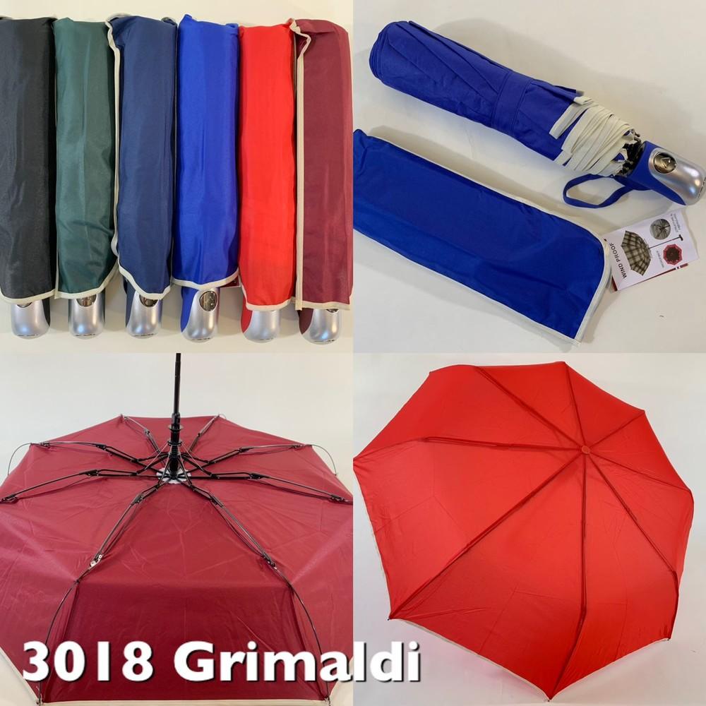 Детский школьный подростковый зонт grimaldi для мальчика и девочки фото №1