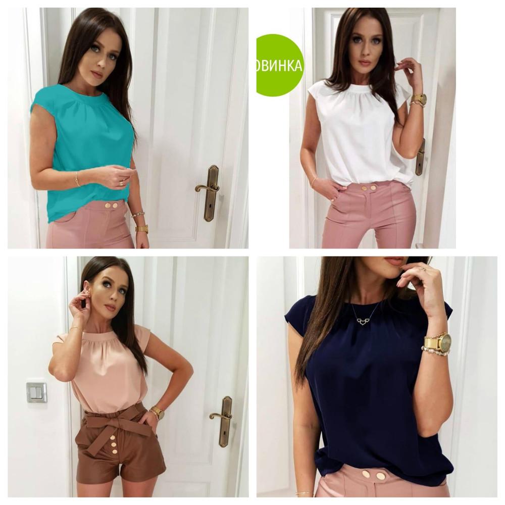 Стильная базовая блузка до 48 размера ( 5 расцветок)**** отправка сразу фото №1