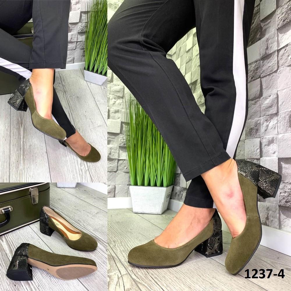 Натуральные замшевые женские туфли фото №1