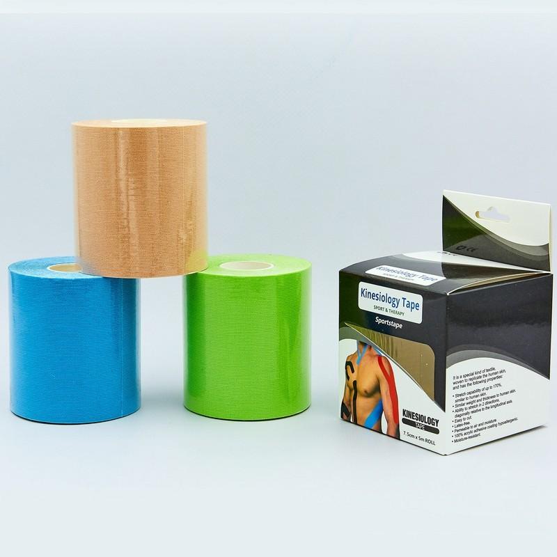 Кинезио тейп эластичный пластырь kinesio tape 0842-7,5: длина 5м, ширина 7,5см фото №1