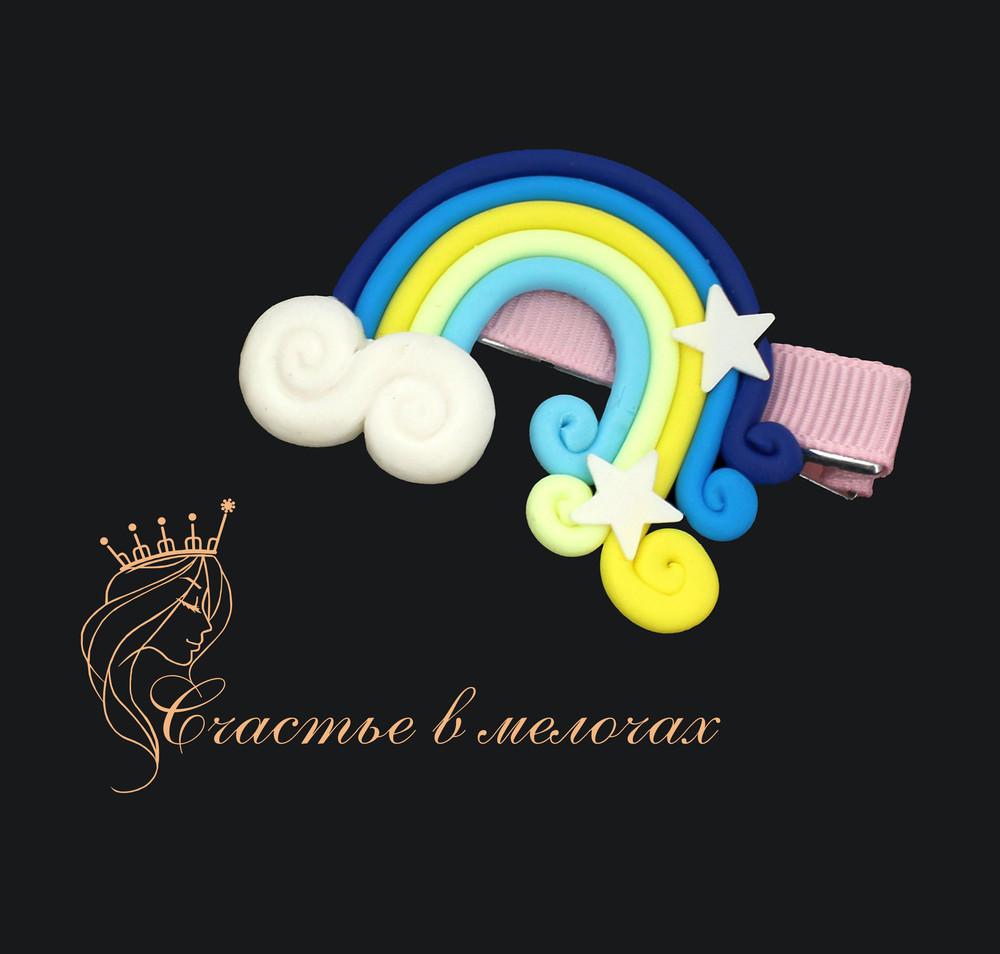 Детская заколка для волос радуга в облаках (звездочка) фото №1