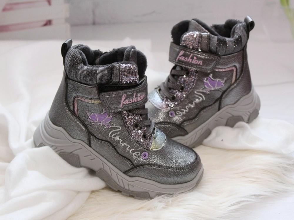 Стильные осенние ботинки для девочек фото №1