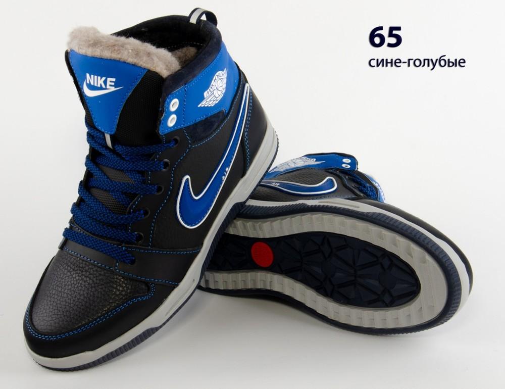 Шкіряні зимові чоботи nike 65 синие/голубые (реплика) фото №1