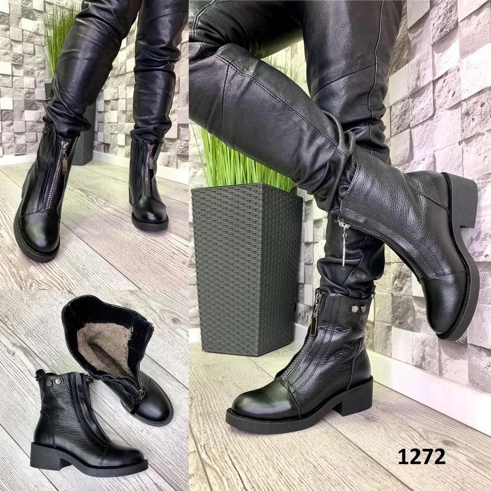 Ботинки зима в стиле diesel натуральная кожа люкс качества фото №1
