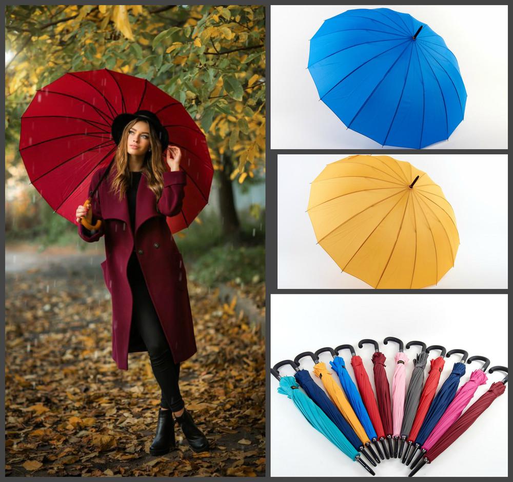 Зонт женский трость полуавтомат max komfort яркие шикарные расцветки фото №1
