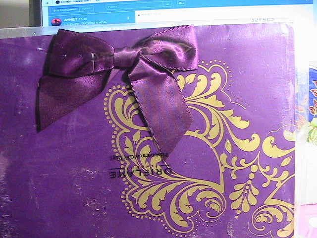 Подарочный пакет маскарад новый от орифлейм фото №1