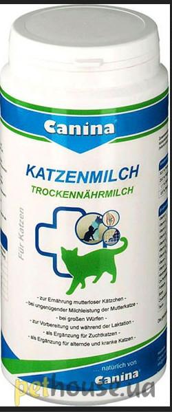 Молоко для котят сухое, смесь для кормления котят. подходит для грызунов фото №1