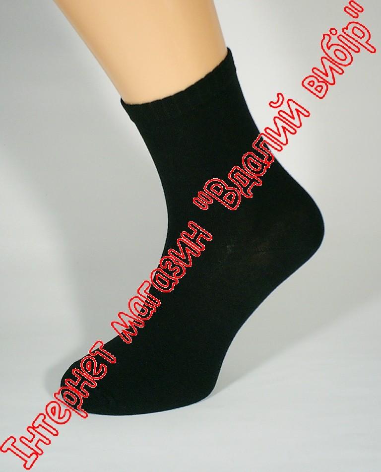Шкарпетки всесезонні чоловічі з послабленою резинкою тм легка хода арт. 6338 фото №1