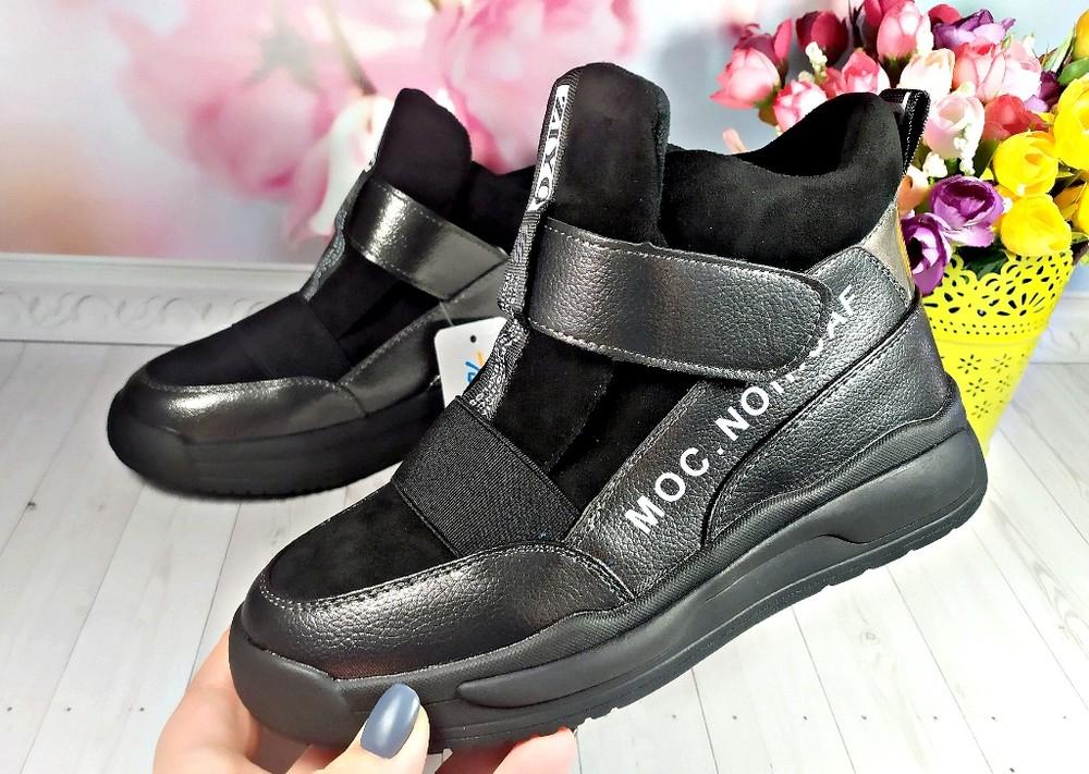 Деми ботинки р-р 32-37 фирма bessky фото №1
