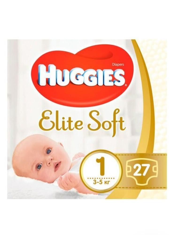 Памперсы huggies elite soft (1). фото №1