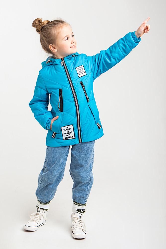 Замечательные демисезонные курточки для девочки фото №1