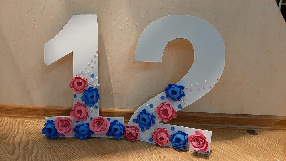 Цифра 12 фото №1