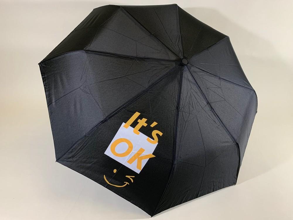 Детский школьный складной зонт антиветер для мальчика и девочки фото №1