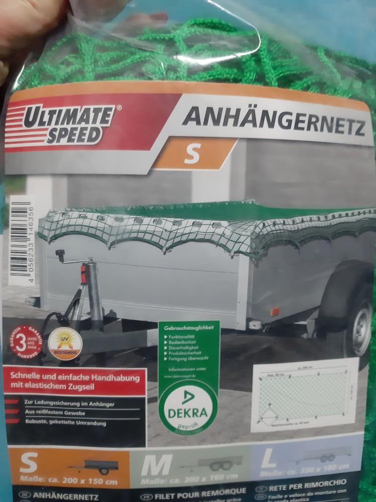 Фирменая германия ultimate speed сетка для прицепа качественая р 200см ×150см фото №1