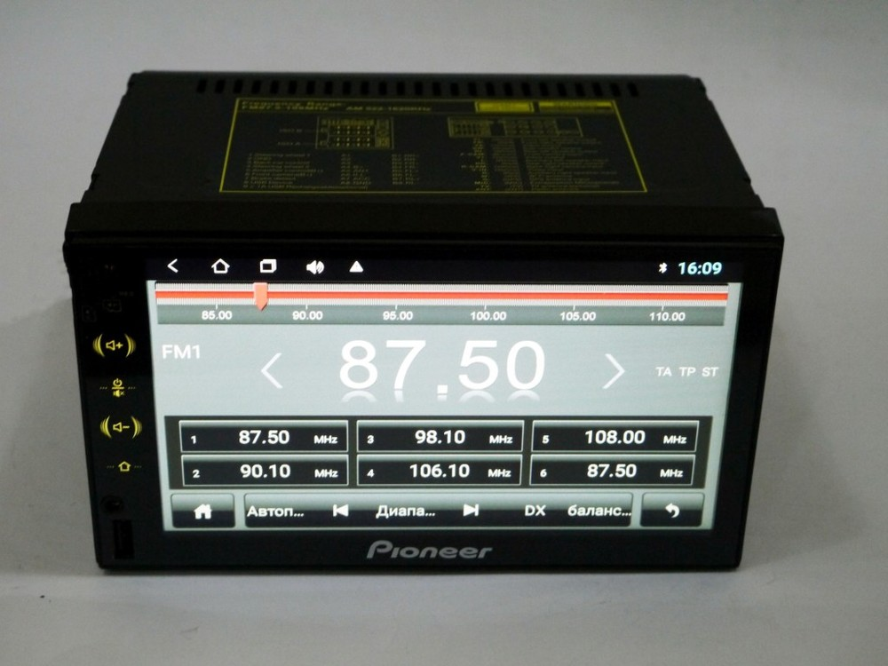 2din автомагнитола pioneer fy6503 gps, 4ядра, 16gb rom, 1gbb ram, adnroid фото №1