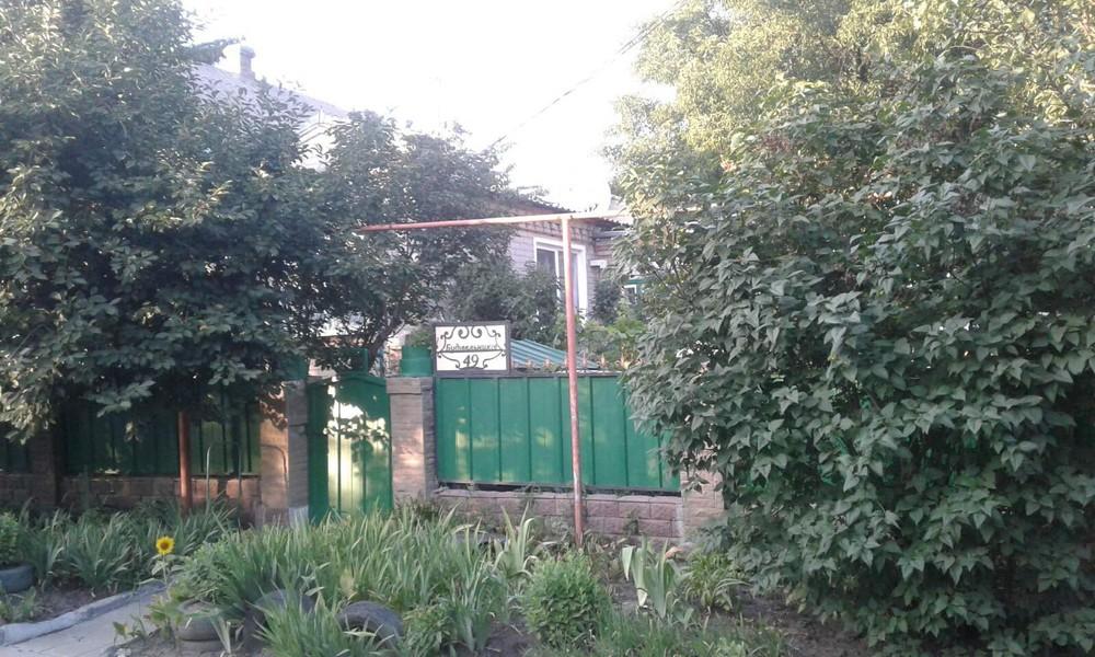 Продается два участка с жилыми домами фото №1