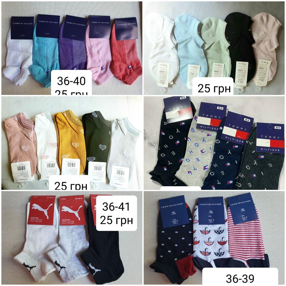 Носки, яркие и качественные, мужские и женские очень много расцветок фото №1