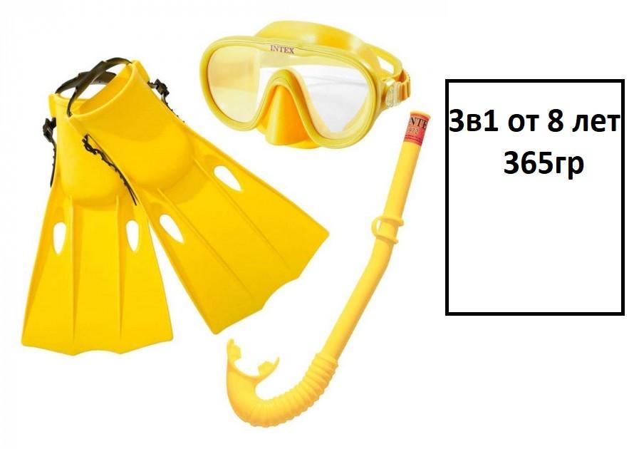 """Набор для плавания intex ласты маска и трубка 3в1 для плавания """"мастер класс"""" от 8 лет (55655) фото №1"""