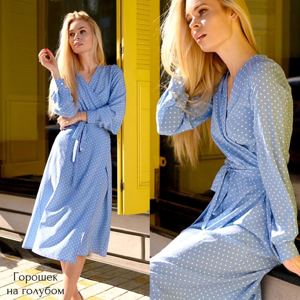 Платье-халат в горошек много цветов фото №1
