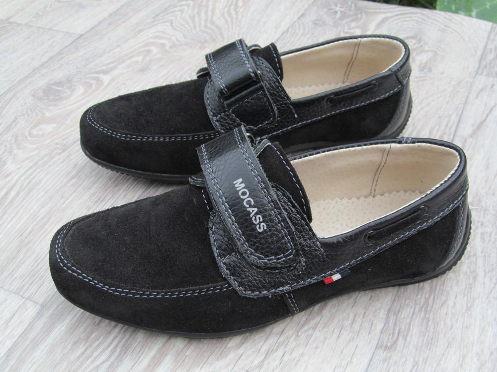 Туфли мокасины натуральный замш для мальчика школа 32--39р фото №1