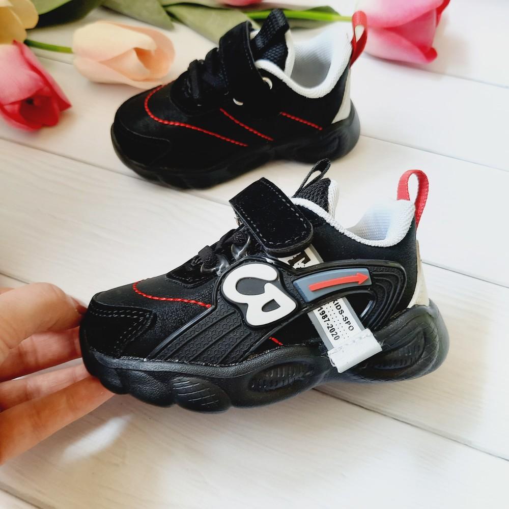 Детские кроссовки на мальчика 22-27 размеры фото №1