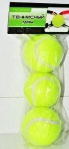 Теннисные мячи ms 0234 фото №1