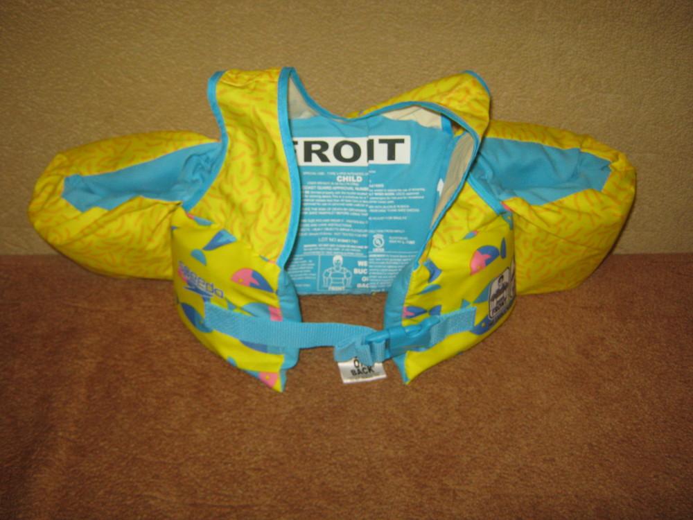 Детский спасательный жилет speedo 14 - 23 кг фото №1