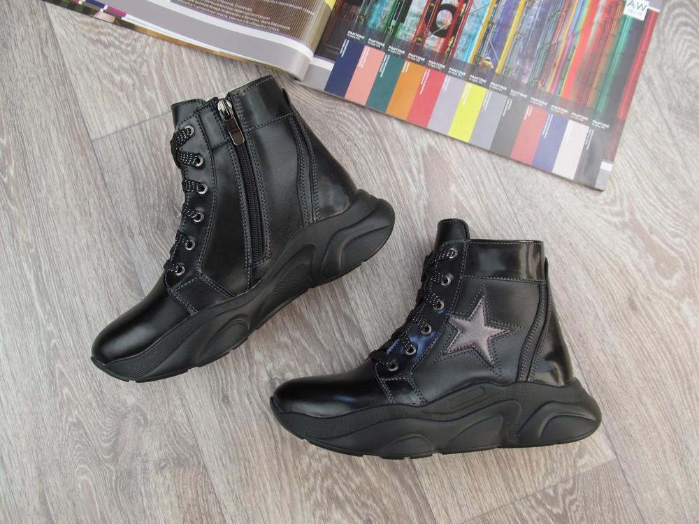 Супермодные деми ботинки из натуральной кожи для девочек 32--40 размер фото №1