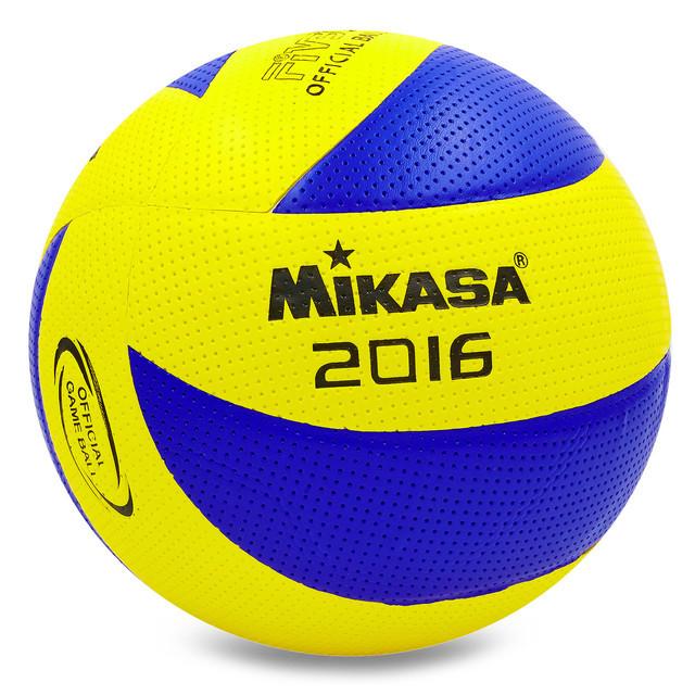 Мяч волейбольный mikasa 5929 (mikasa mva 310): клееный, 5 размер (реплика) фото №1