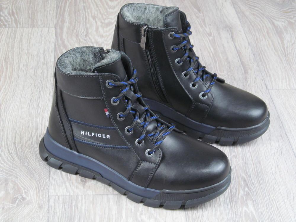 Зимние кожаные ботинки на натуральной шерсти для мальчика. 32-39р. фото №1