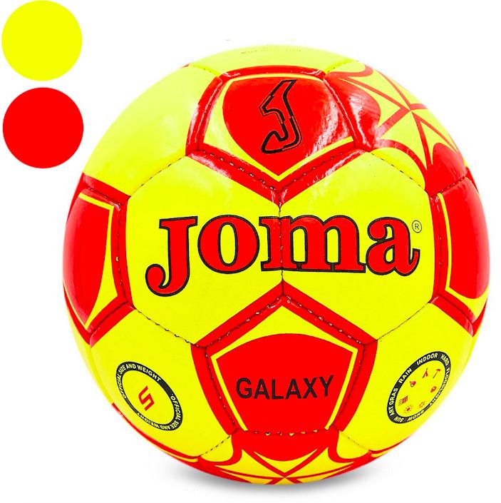 Мяч футбольный joma galaxy 6770: размер №5 (сшит вручную) фото №1